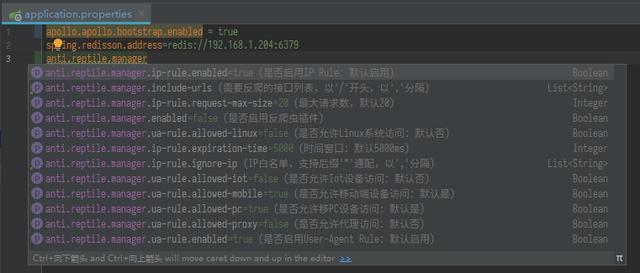 反爬虫、接口防盗刷 spring boot stater 组件 kk-anti-reptile