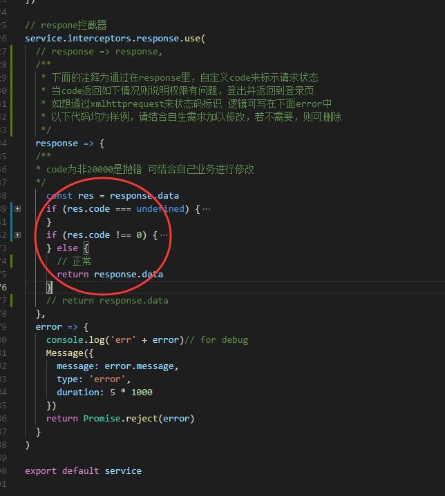基于Element admin ui开发后台管理系统