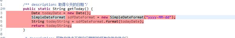 覆盖率优化-删掉没用代码