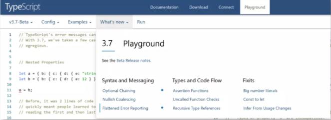 TypeScript 3.7 发布