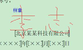 61a4776473fcf0daec3b20c6c8d409dd4fb.jpg