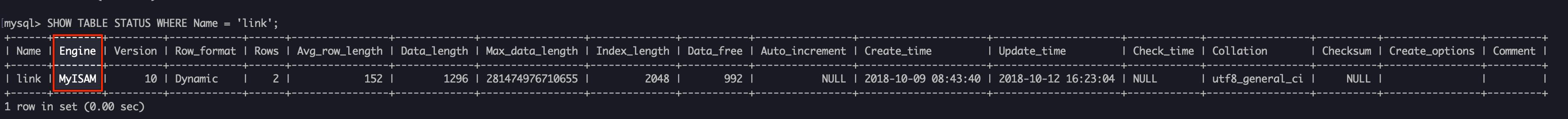 检查mysql表存储引擎