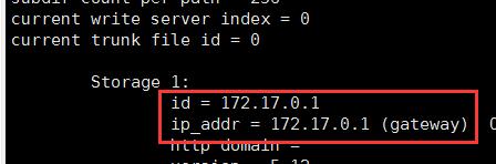 docker安装fastdfs碰到storage的IP地址映射宿主地址问题插图(2)
