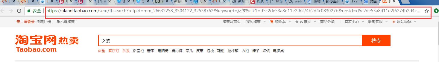 dizhi.jpg-256.9kB