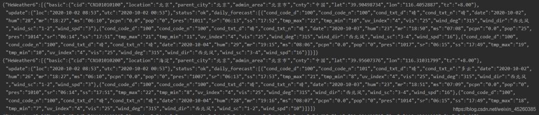 还在担心明天的天气吗?----API爬取各城市天气预报数据