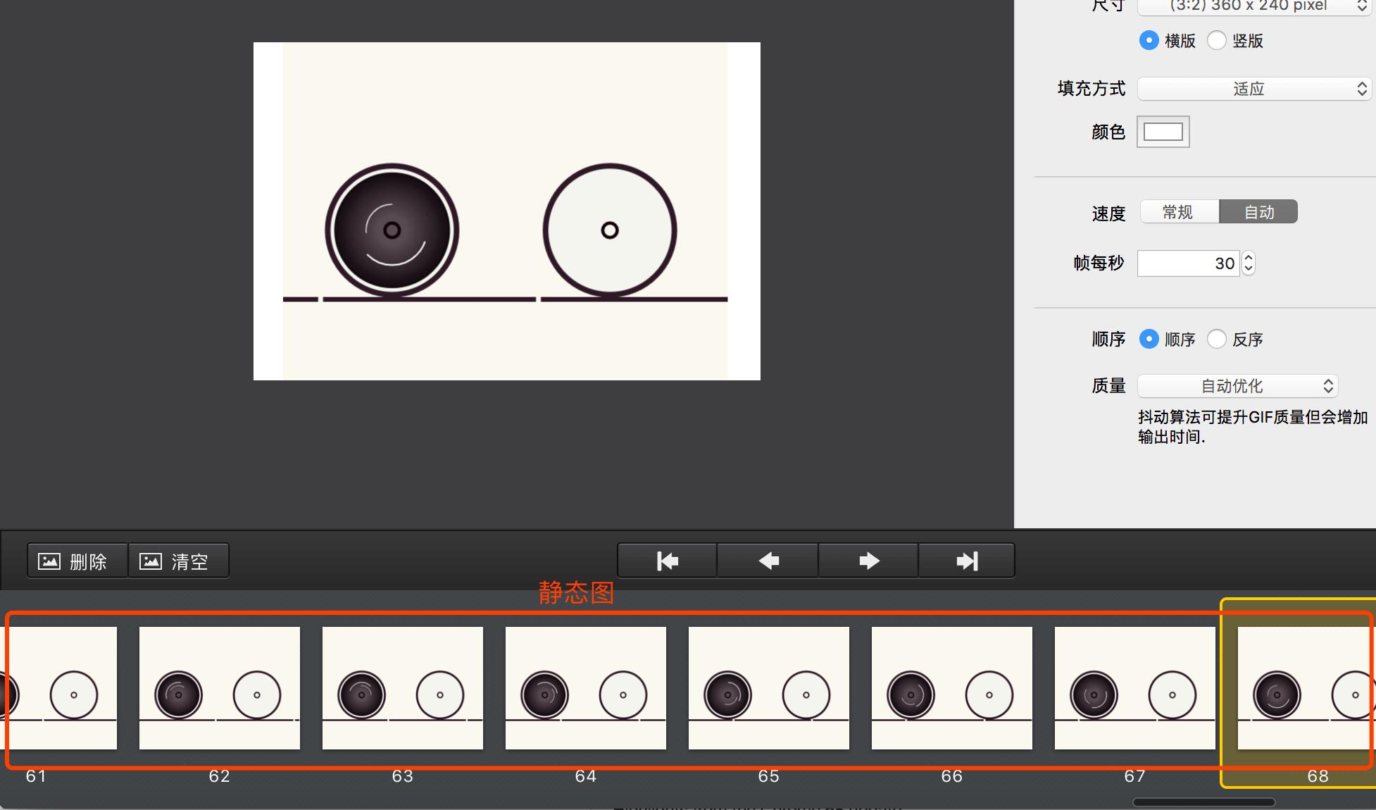 每周动画一点点之canvas自行车的车轮动画分解图