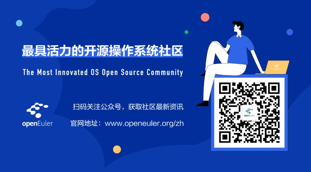 openEuler 社区 2021 年 3 月运作报告