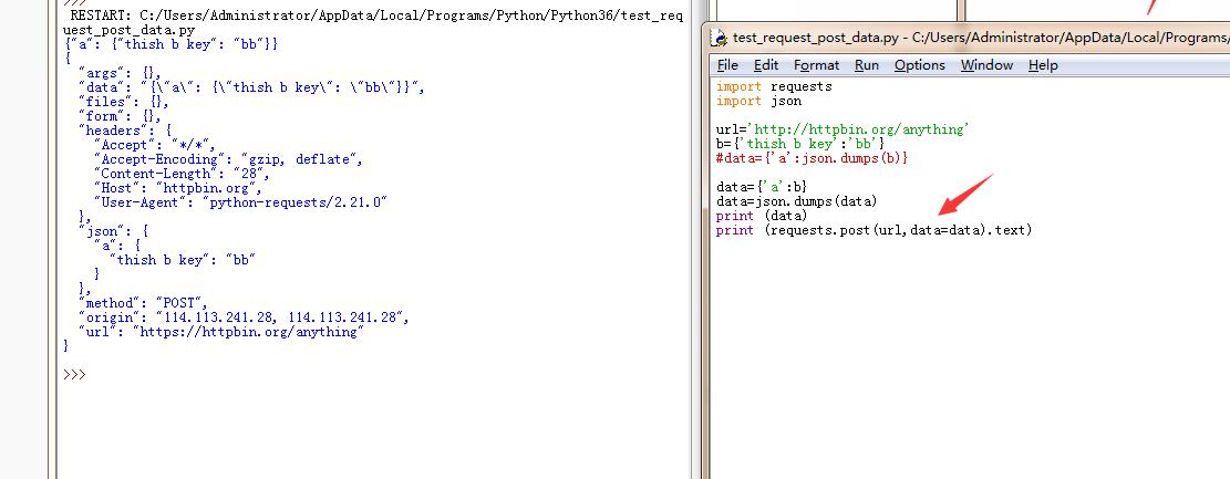 python requests post json与字典的区别- NLGBZJ的个人空间- OSCHINA