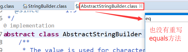 AbstractStringBuilder也没有重写equals方法