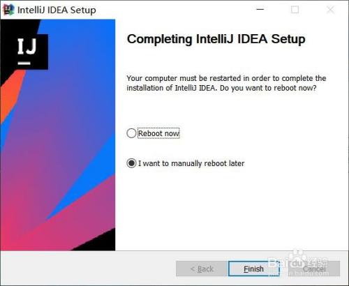 ideaIU完整版安装教程