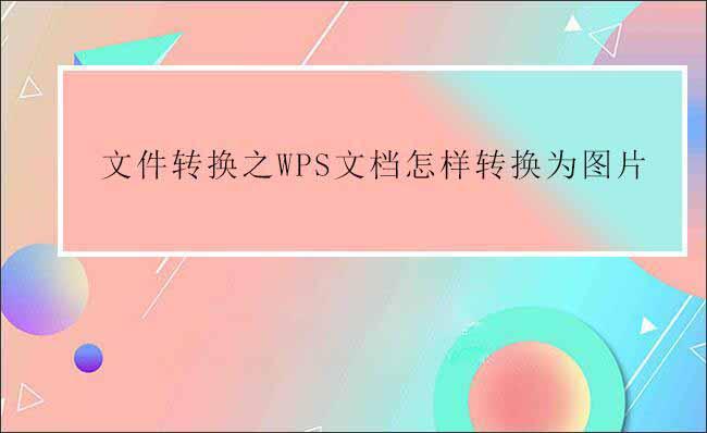 74fdf70d85a75386893b948fd73a45e5f9e.jpg