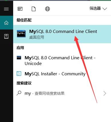 完全卸载MySQL 与重装插图(21)