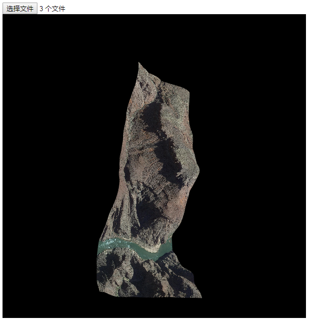 WebGL显示地形
