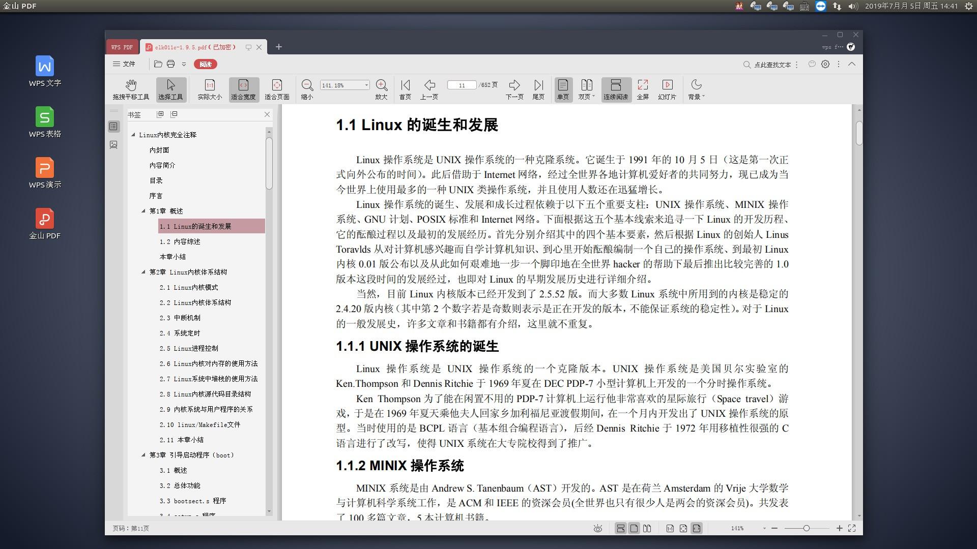 WPS Office 2019 For Linux 8722 发布,引入pdf组件