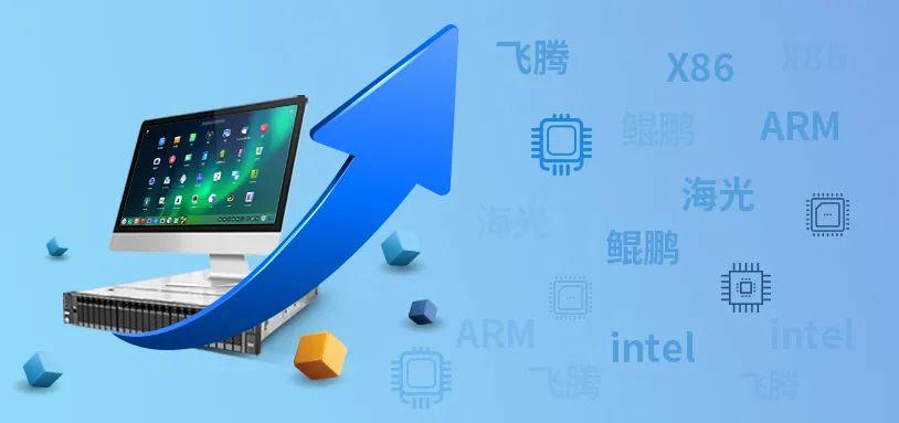 统信服务器操作系统 V20(1020e)发布:面向多场景,安全高性能