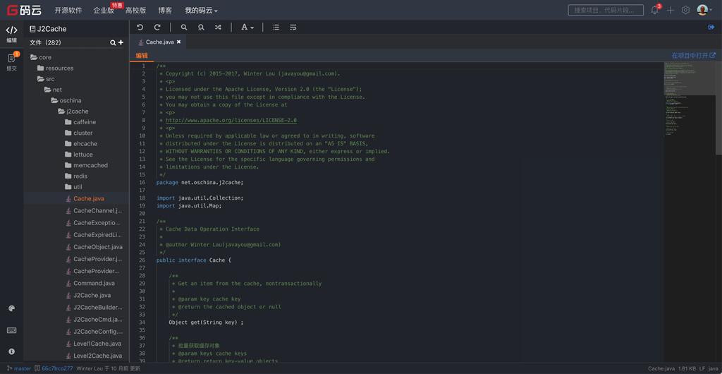 码云超轻量级 Gitee IDE 更新,新增暗色主题-Gitee 官方博客