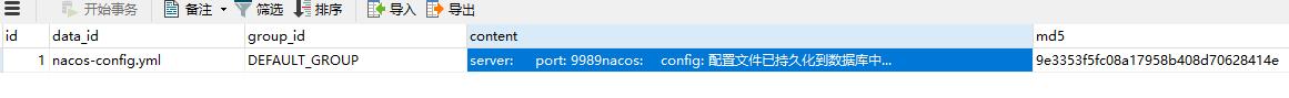 config_info