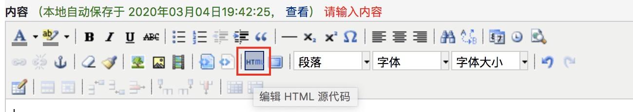 编译HTML图标