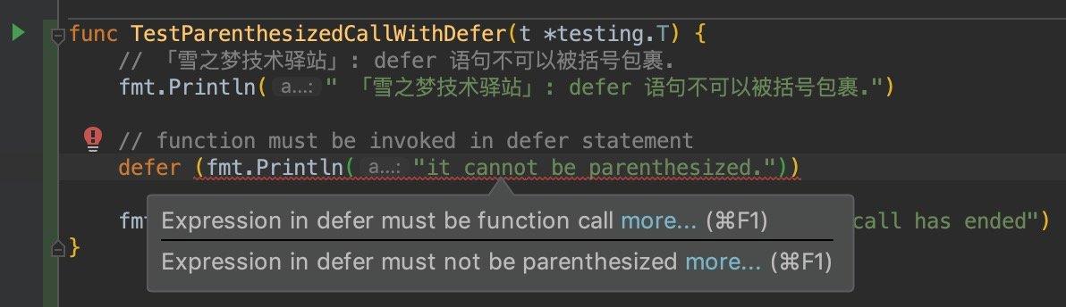go-error-defer-parenthesized-fail.png