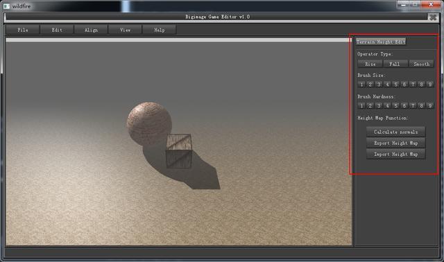 制作一个游戏编辑器玩玩(4)