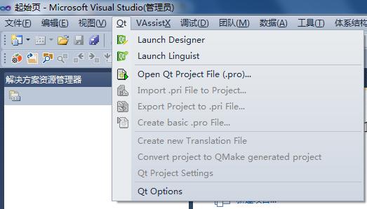 Qt + VS2010环境搭建- 戴永福的个人空间- OSCHINA