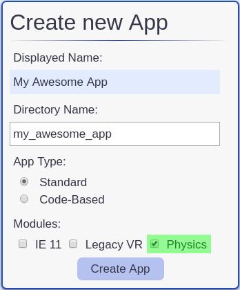 创建应用程序时启用物理特性