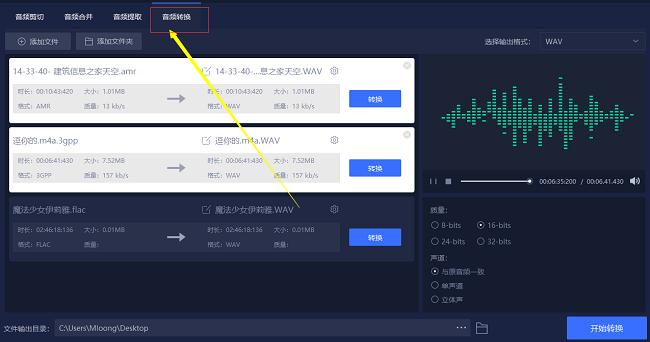 ogg格式转换器下载_怎么把flac转换成ogg格式 - 孟云青的个人空间 - OSCHINA
