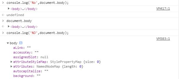 console.log()对象格式化输出