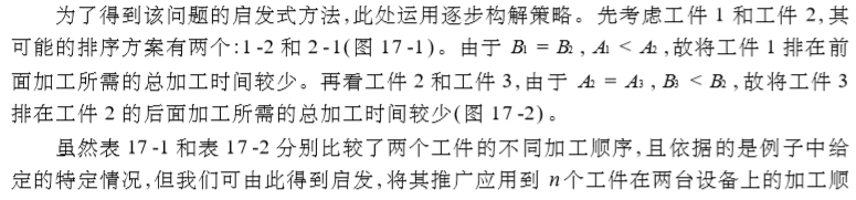 9f9ec10b3be137520149fdc85df017b3cdc.jpg
