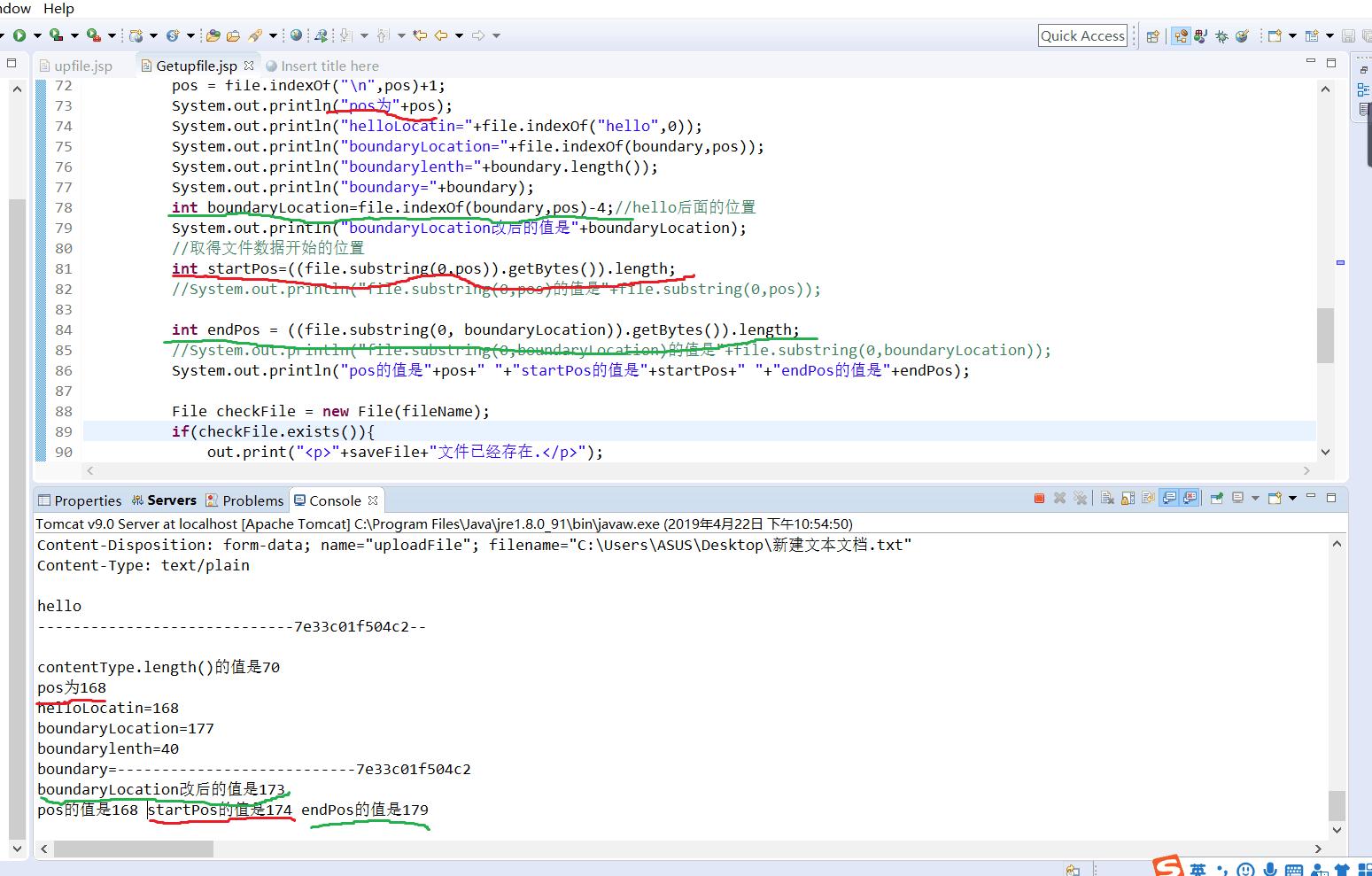 java+jsp文件上传定位文件内容的位置错位了- OSCHINA