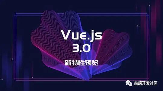 Vue3.0源码结构分析