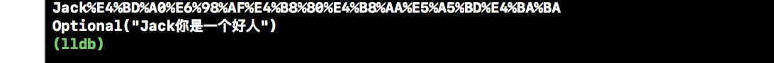 ad48ec3743adf57ac6410f582768674de30.jpg