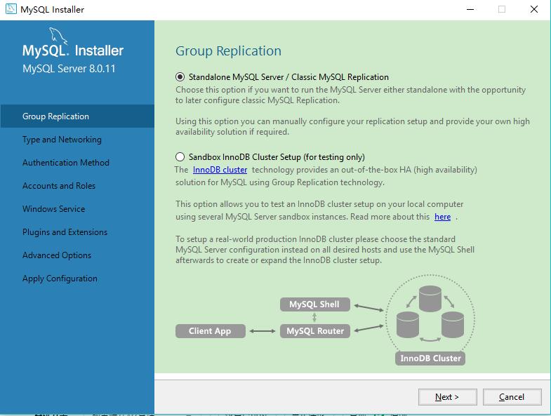 完全卸载MySQL 与重装插图(13)