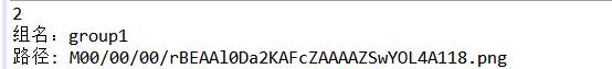 docker安装fastdfs碰到storage的IP地址映射宿主地址问题插图(4)