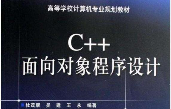 C++模版编程实现Haskell的函数模式匹配特性[图]