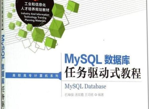 Mysql数据库大量删除操作及谈面向对象中的封装继承和多态原理(图)