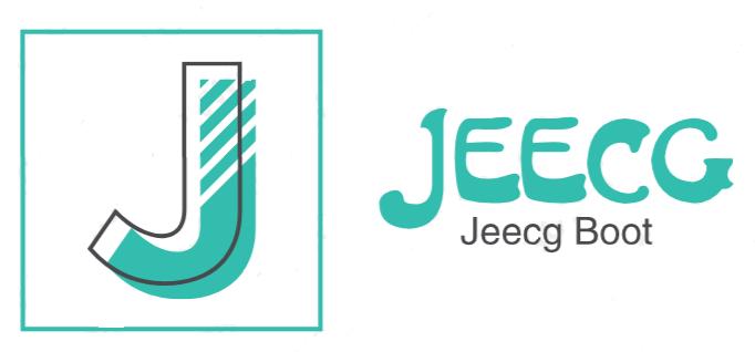 JEECG-Boot 新手入门教程(图1)