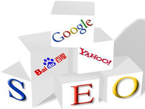 成都SEO企业网站专题聚合页建设及营销推广优化成都辰星建站