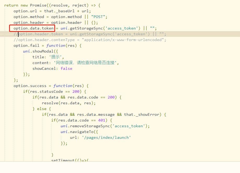 Thinkphp5 1允许uni-app的H5跨域请求接口解决方法- 北桥苏的个人空间