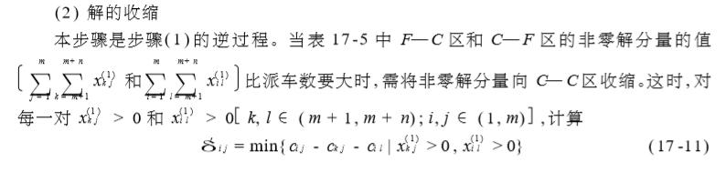 c1241bcc75863889f924ec72e1e9ac63bdf.jpg