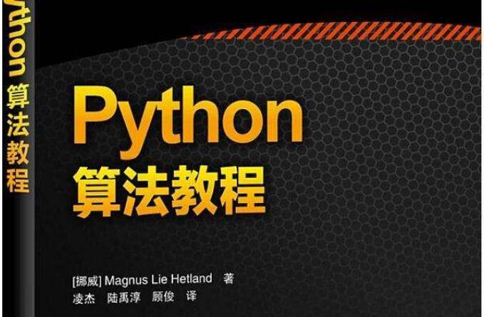 编程学习笔记之python深入之装饰器案例及说明文档[图]