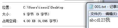 abcd123我