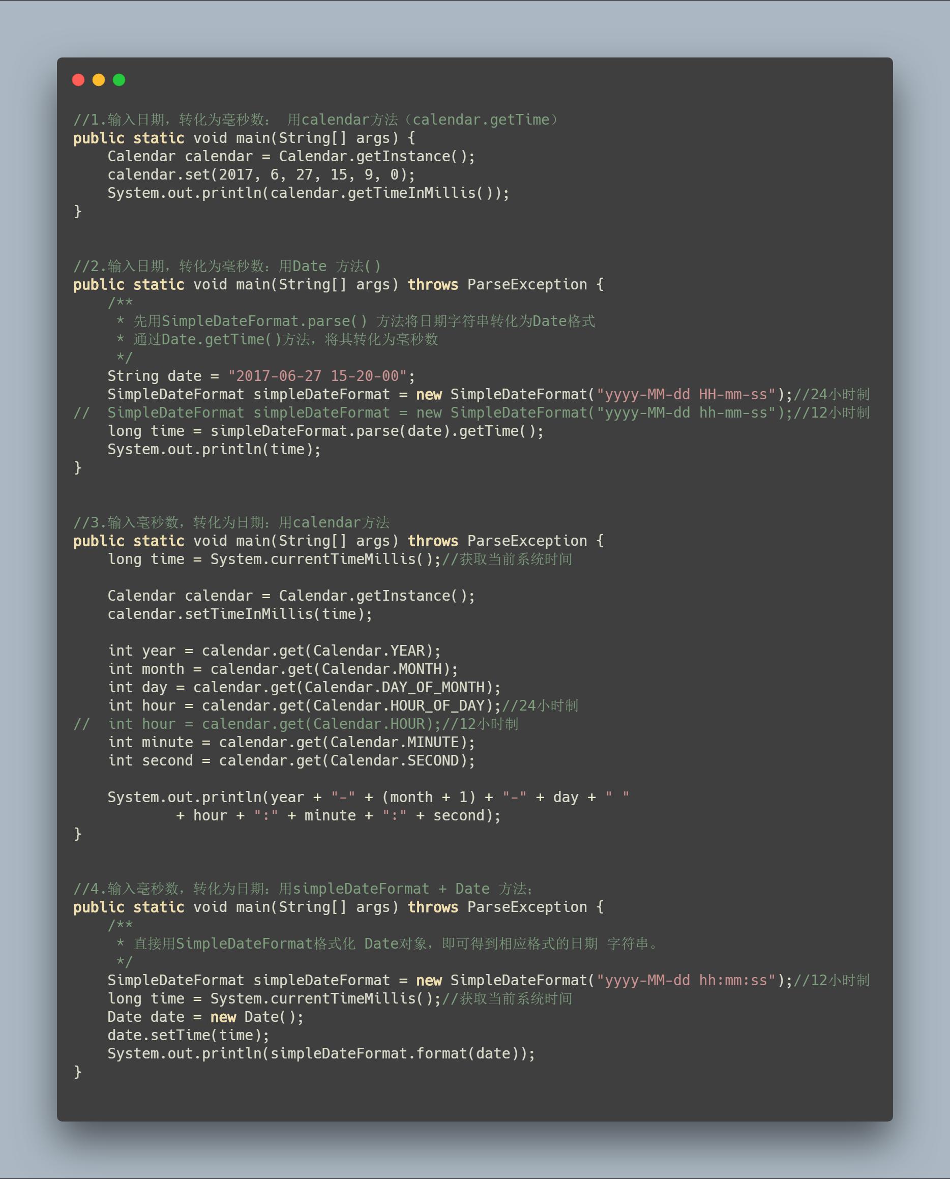 Java 日期使用- 需要时间的个人页面- OSCHINA