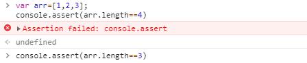 console.assert()