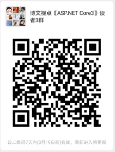 WeChat Image_20200312131937