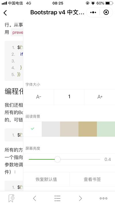 关于BookChat微信小程序 - 图15