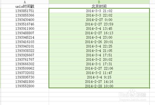 excel怎么样批量将unix时间戳转化为北京时间
