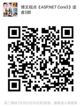 19327-20200323085612647-219130351