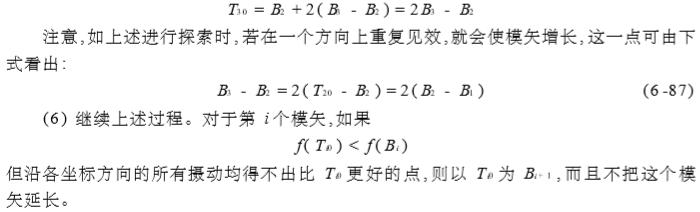 d8ccce0cbbcda442823d53f98a328d674b7.jpg