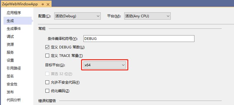 Zeje Web Window App X64